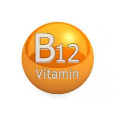 Gıdalarda Vitamin B12 Analizi (Siyanokobalamin)